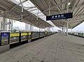 Platform of Xintangnan Railway Station(20200102).jpg