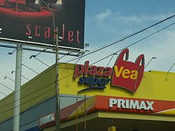Plazaveasanmiguel.JPG