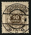Polish-postage-due-stamp-1924-cancel-Chorostkow.jpg