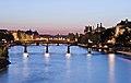 Pont des Arts 3, Paris 2012.jpg
