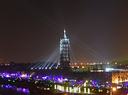 Porcelain Tower of Nanjing - Night View.jpg