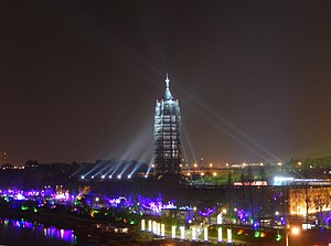 Porcelain Tower of Nanjing - Image: Porcelain Tower of Nanjing Night View