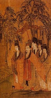 Cao Zhi zhi huan