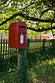 Post box near St Andrew's Church, Tiptoe - geograph.org.uk - 1456751.jpg