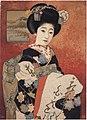 Poster of Gekkeikan by Kitano Tsunetomi (galley proof).jpg