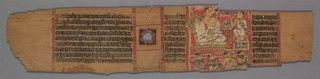 Leaf from a Jain Manuscript: Shalibhadra: Text (verso)