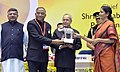 Pranab Mukherjee presented an award at the inauguration of the Diamond Jubilee celebrations of Engineering Export Promotion Council of India (EEPC India).jpg