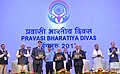 Pranab Mukherjee releasing a compilation of Selected Speeches by the Prime Minister Narendra Modi on foreign policy, at the 14th Edition of the Pravasi Bharatiya Divas (PBD-2017) convention, in Bengaluru, Karnataka.jpg