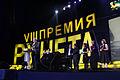 Premia Runeta 2011-16.jpg