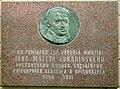 Presov tabula Korabinskemu.jpg