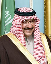 HRH The Prince Salman, Crown Prince, Deputy Prime Minister and Minister of Defense