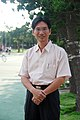 Principal Te Tsin-liong.jpg