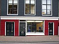 Prinsengracht 158 doors.JPG