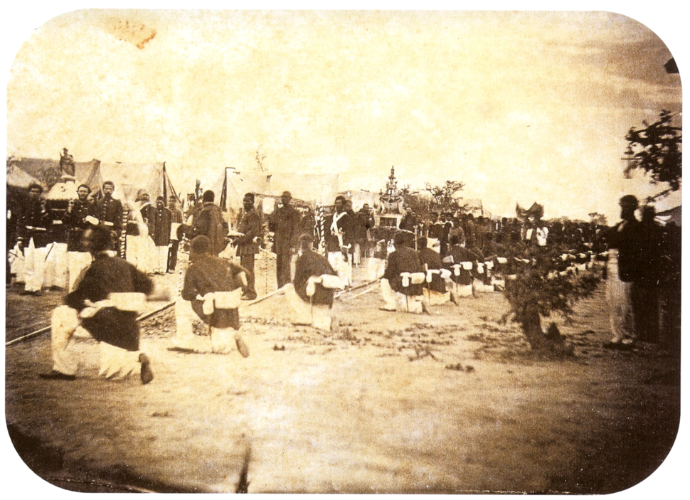 Procession in Paraguay 1868