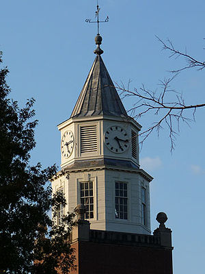 Southern Illinois University Carbondale - The Pulliam Hall clock tower has a carillon that is regularly played. This landmark tower has been incorporated into the logo of Southern Illinois University Carbondale.