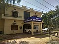 Punjabi academy Rajasthan headquarter at shriganganagar.jpg