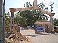 Punnami Ghat Enterance, Vijayawada, Andhra Pradesh.jpg