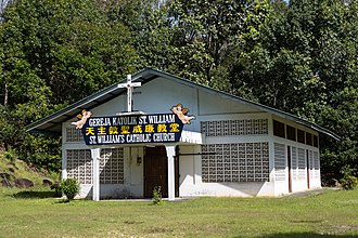 Kota Belud District - Image: Purak Ogis Sabah Catholic Church St William 02