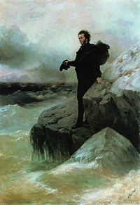 Pushkin farewell to the sea.jpg