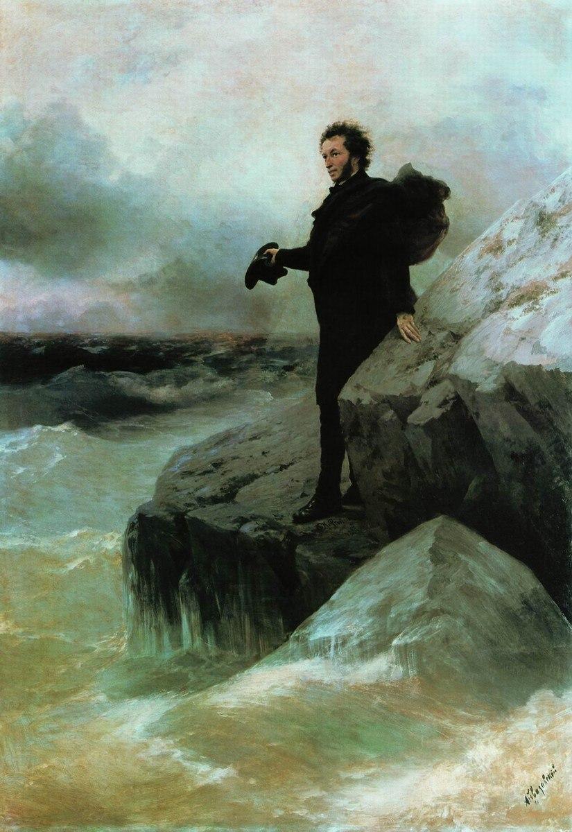 Pushkin farewell to the sea