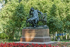 Pushkin monument in Tsarskoe Selo 02.jpg