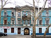 Pushkinska St., 16 - left.jpg