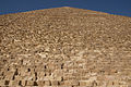 Pyramid of Cheops - side.jpg