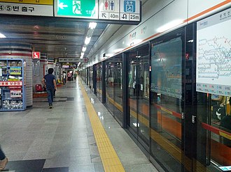 Dongnimmun station - Image: Q79970 Dongnimmun A02