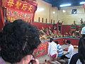 Qiuqian.JPG