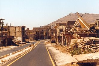Quneitra - View of the destroyed city