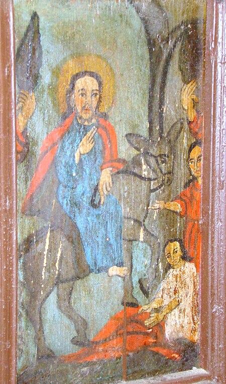 Fișier:RO MM Costeni St Nicholas wooden church 6.jpg