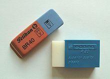 https://upload.wikimedia.org/wikipedia/commons/thumb/8/86/Radiergummies.jpg/220px-Radiergummies.jpg