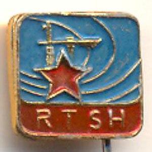 Radio Televizioni Shqiptar - Pin badge, late 1980s