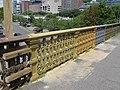 Railing paint color samples for Longfellow Bridge, July 2016.JPG