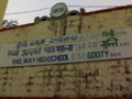 Railway High School.png