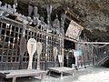 Rakan Temple 02.jpg