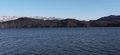 Rara Lake.png