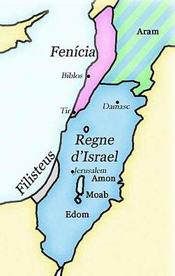 Regne d'Israel.jpg