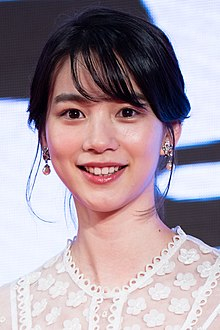 Rena Nōnen at the Tokyo International Film Festival - 2019 (49014120097) (cropped).jpg