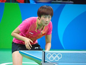 Ding Ning - Ding Ning at the 2016 Summer Olympics