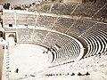 Roman Theater in Downtown Amman.jpg
