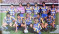 Rosario Central 1990 -2.png
