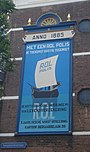 Rotterdam raephorststraat2.jpg