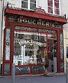 Rouen - 100 rue Beauvoisine - façade de rue 02.jpg