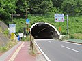 Route 13 Shinobuyama Tunnel Direction to Yonezawa1.jpg