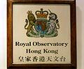 Royal Observatory HK.jpg