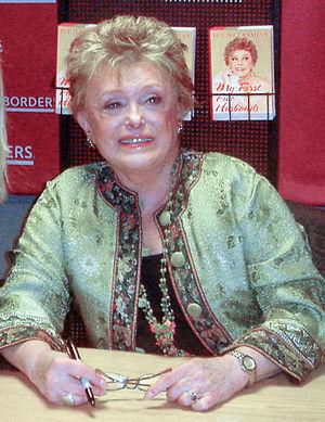 McClanahan, Rue (1934-2010)