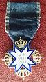 Rumänien Ordinul23Aug1944 fürOffz Typ1945.jpg