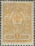 Russia 1908 Liapine 80 stamp (1k yellow).png