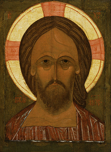 File:Russian - Christ Pantokrator - Walters 371183.jpg